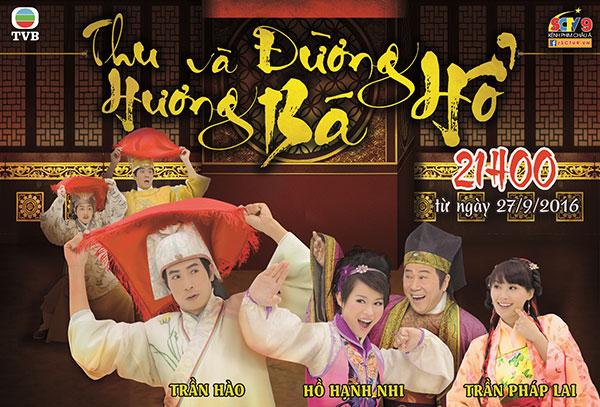 Phim thu huong va duong ba ho Hong Kong